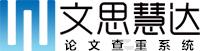 论文查重-免费论文检测软件-文思慧达